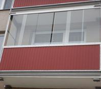 Zasklení lodžie, balkónu